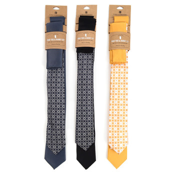 Geometric & Solid Microfiber Poly Woven Two Skinny Ties & Hanky Set - STH2X-2