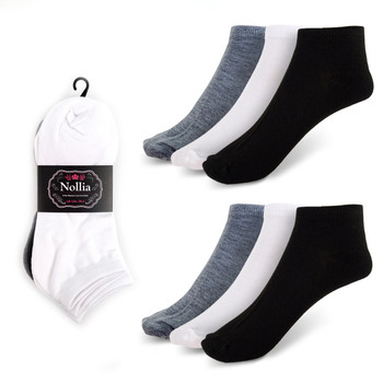 Assorted (6 pairs/pack) Women's Black, White, Gray Low Cut Socks LN6S1631