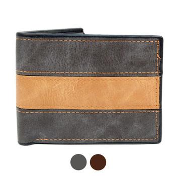 Bi-Fold Leather Wallet - MLW5187