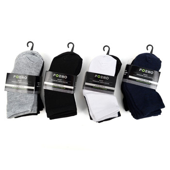 6 Pairs Assorted Solid Color Infant Socks 0-3 Yrs - KSS12PRS03