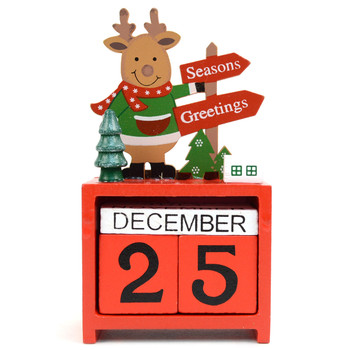 Christmas Reindeer Wooden Calendar - XHDC5190