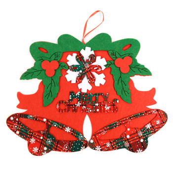 Christmas Bells Hanging Wall Décor - XWDC5107
