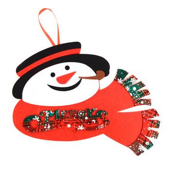 Snowman Christmas Wall Décor - XWDC5108