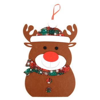 Reindeer Christmas Wall Décor - XWDC5110