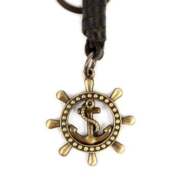 Genuine Leather and Metal Nautical Steering Wheel Fancy Keychain - NVK1016