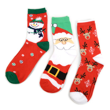 3 Pairs Pack Ladies Christmas Holidays Crew Socks - 3PK-LXMS3