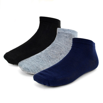 6 Pairs Pack  Men's Quarter Cut  Socks - AK6PK-ASST