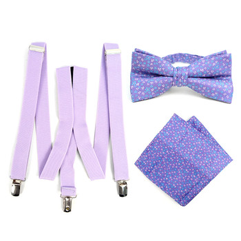3pc Men's Lavender Clip-on Suspenders, Floral Bow Tie & Hanky Sets - FYBTHSU-LAV#1