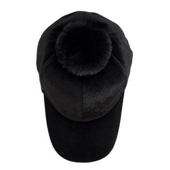 Black Velour Baseball Cap with Faux Fur Pom Pom - VLRC0822
