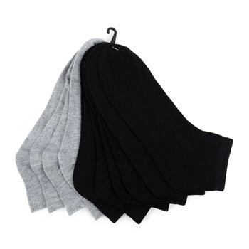 5 Pairs Pack  Men's Quarter Cut Black  & Gray Socks - AK5PKASTD-BLK/GRY