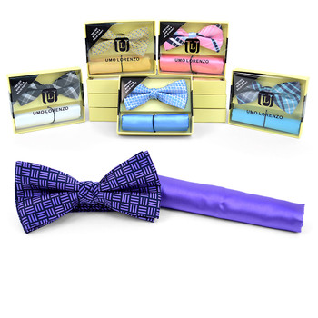 12pc Pack Assorted Men's Bow Tie, Matching Hanky Set BTHB5000S