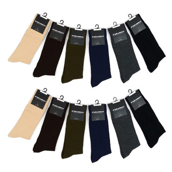 12pairs Pack Color Assorted Poly Socks DSP12SA