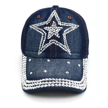 "Bling Studs ""Star"" Denim Cap CP144729"