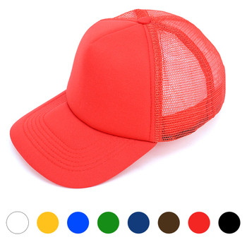 Foam Front Mesh Back Trucker Cap