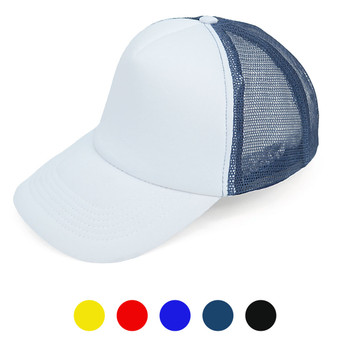 Two Tone Foam Front Mesh Back Trucker Cap