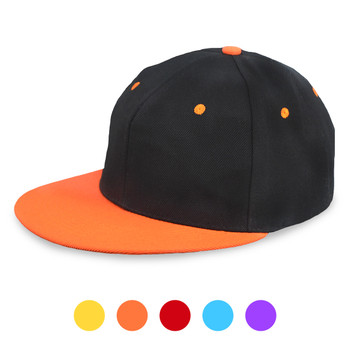 Two Tone Flat Bill Snapback Cap