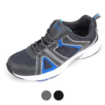 12pcs Men's Sport Sneakers Shoes SPMC086