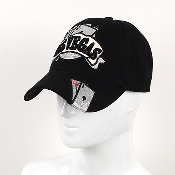 Las Vegas Black 3D Embroidered Baseball Cap, Hat EBC10287