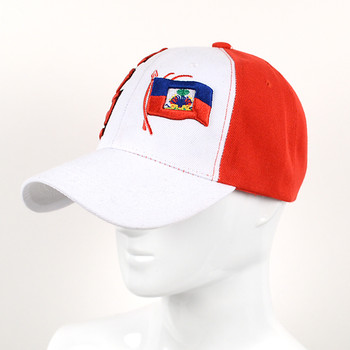 Haiti Flag Red & White 3D Embroidered Baseball Cap, Hat EBC10303
