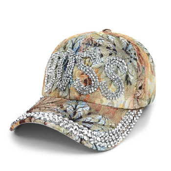 """Boss"" Bling Studs Tan Flower Baseball Cap, Hat CFP9590T"