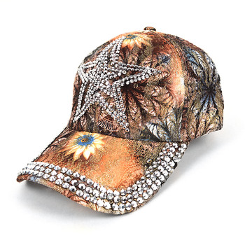 """Star"" Bling Studs Tan Flower Baseball Cap, Hat CFP10185T"