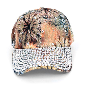 Bling Studs Tan Flower Baseball Cap, Hat CFP9588T