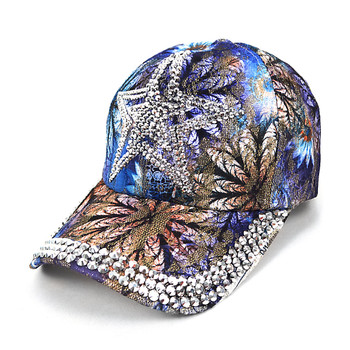 """Star"" Bling Studs Blue Flower Baseball Cap, Hat CFP10185B"