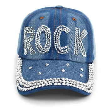 """Bling Studs """"Rock"""" Denim Cap (CP10169)"""