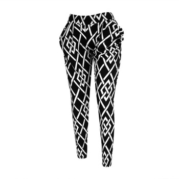 12 Pack Stripe Print Black & White Harem Pants