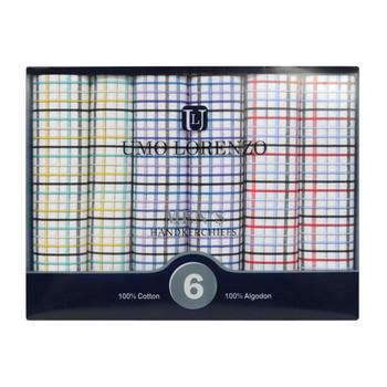Men's Boxed Fancy Cotton Handkerchiefs 6pcs Set MFB1536