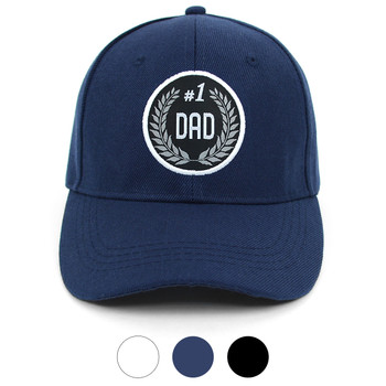 #1 Dad Embroidered Baseball Cap