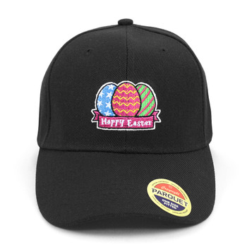 Easter Egg Black Embroidered Baseball Cap