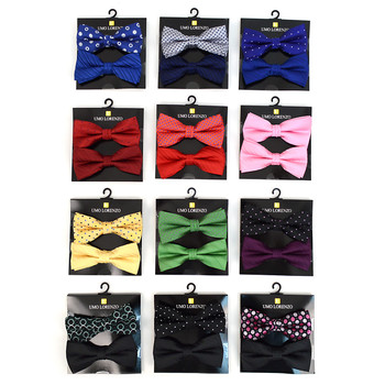 12pc Two Pack Assorted Men's Dot & Solid Color Pattern Poly Woven Banded Bow Ties