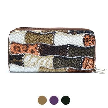 Faux Leather Wallet PUR1260