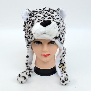 6pc Pre-Pack Animal Fleece Hats - Snow Leopard HATCW111354