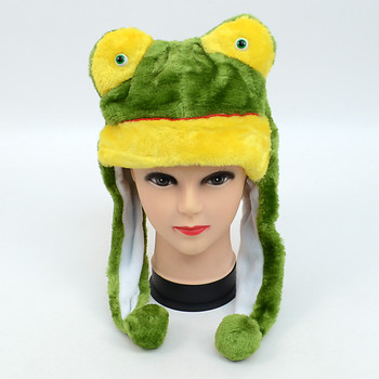 Animal Fleece Hats - Frog HATCW111439