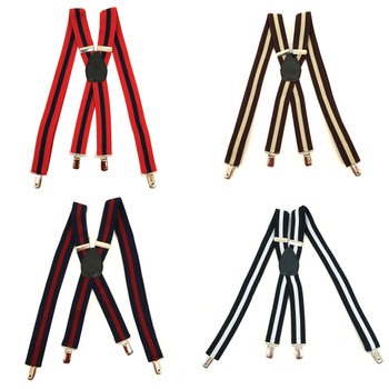 12pc Men's Assorted Clip Suspenders - ACS3702-1