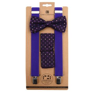 3pc Men's Purple Clip-on Suspenders, Purple Dotted Bow Tie & Hanky Sets FYBTHSUPUR5