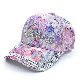 """Love"" Bling Studs Lavender/Purple Flower Baseball Cap, Hat CFP9584L"