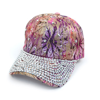 Bling Studs Lavender/Purple Flower Baseball Cap CFP9588L