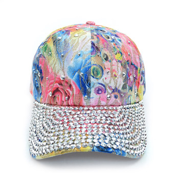 Bling Studs Light Pink Flower Baseball Cap CFP9588LP