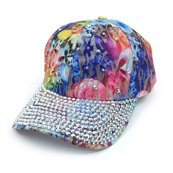 Bling Studs Flower Baseball Cap CFP9588