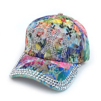 """""""Sexy"""" Bling Studs Flower Baseball Cap, Hat CFP9589"""