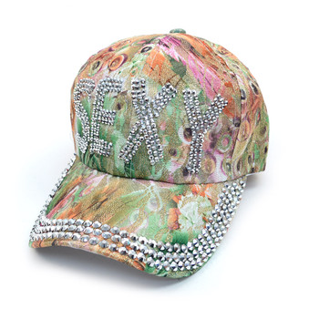 """Sexy"" Bling Studs Green Flower Baseball Cap, Hat CFP9589G"