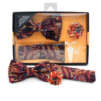 Paisley Banded Bow Tie, Matching Hanky & Multi Color Lapel Pin Set BTHLB07055