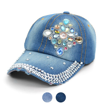 Diamond Emblem Bling Studs Denim Baseball Cap CP9611