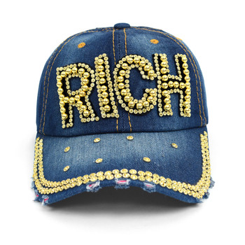 """RICH "" Bling Studs Denim Baseball Cap CP9600"