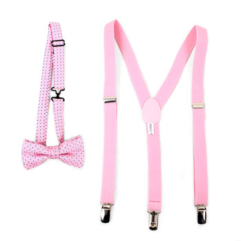 Boy's Pink Clip-on Suspender & Matching Bow Tie Set(4~7 Years)