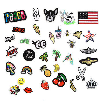 Assorted Iron-On Embroidered Patches - PT170429