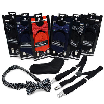 6pc Assorted Boy's (4~7 years) Bow Tie, Crew Socks & Suspender Set - BBTS0617